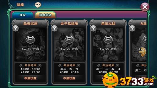 《武神赵子龙》游戏评测:子龙逆袭高富帅