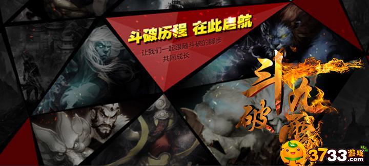 3733游戏『周末&中秋活动』(活动时间9月21日~9月24日)-活动11