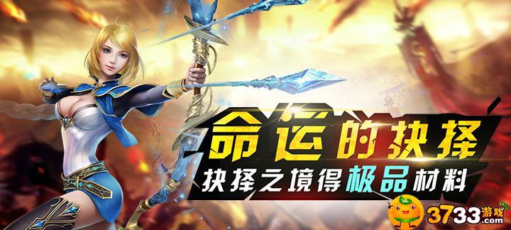 【新游预告】【冰与火】上线送VIP9,钻石*8888,金币*288万