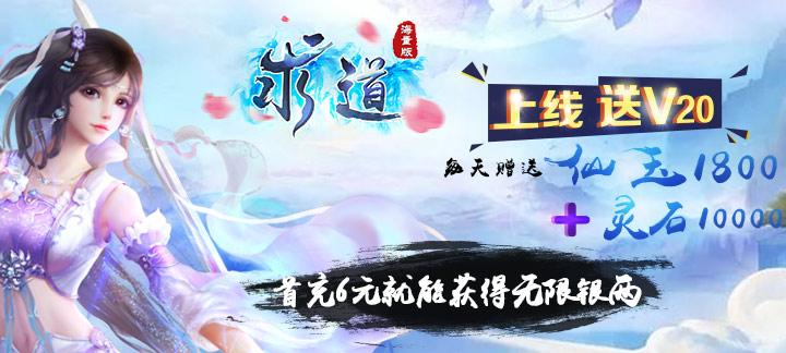 3733游戏『感恩节活动』(活动时间11月21日~11月25日)-活动