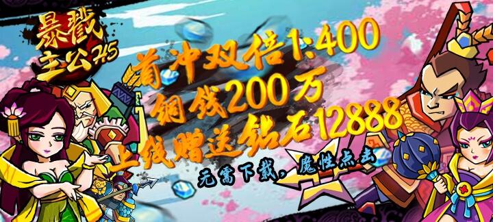 banner:720-324(2).jpg