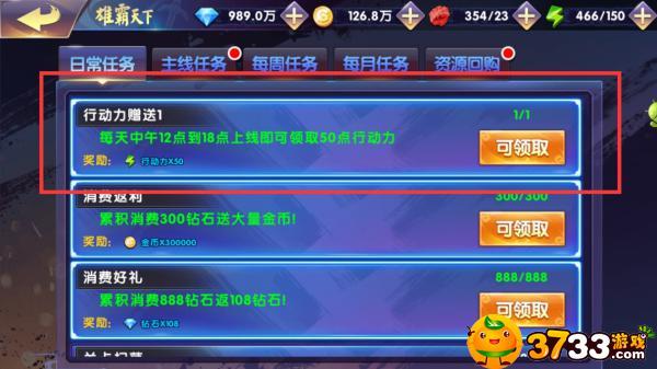 《中华英雄》游戏入门指南分享