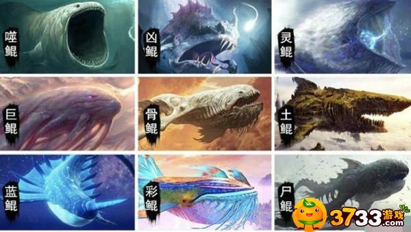 最近最火的鲲广告游戏 《屠鲲传说》评测