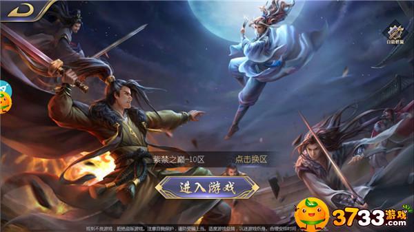正版授权激战江湖英豪 《古龙群侠传2》评测