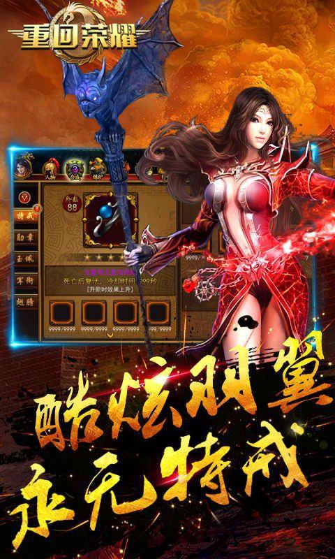 武侠类网游大全游戏截图3