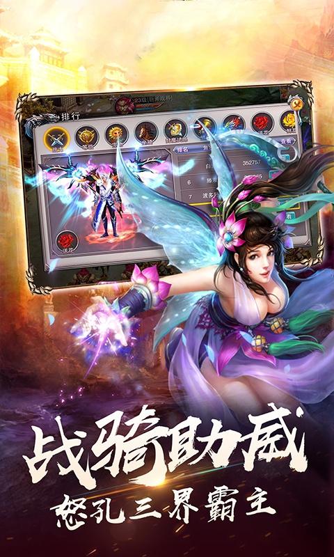2019《小米游戏盒子设置脚本能干什么》豆瓣2.1