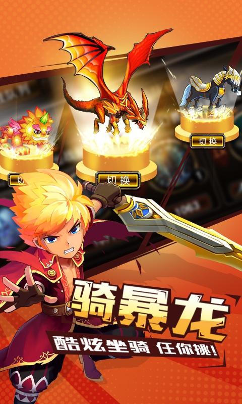 格斗之皇游戏截图4
