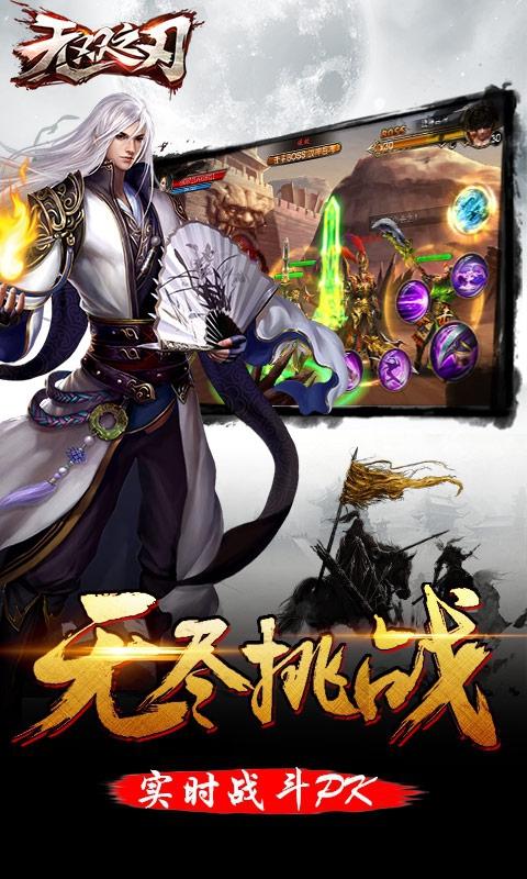 2019《问道手游狐灵娇礼包》豆瓣6.7