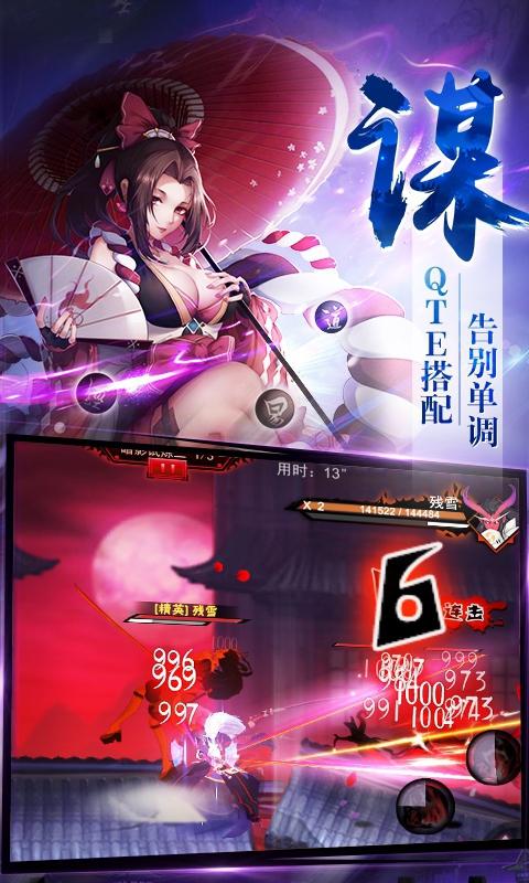 侍灵游戏截图2