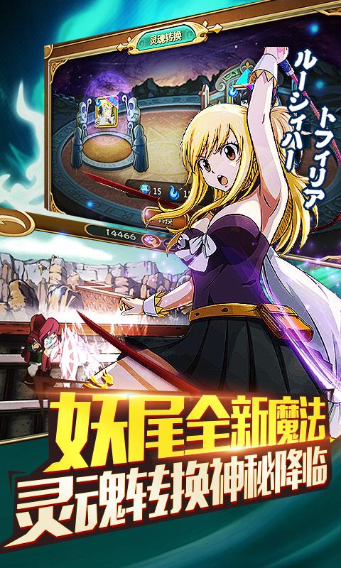 妖尾至尊版游戏截图3