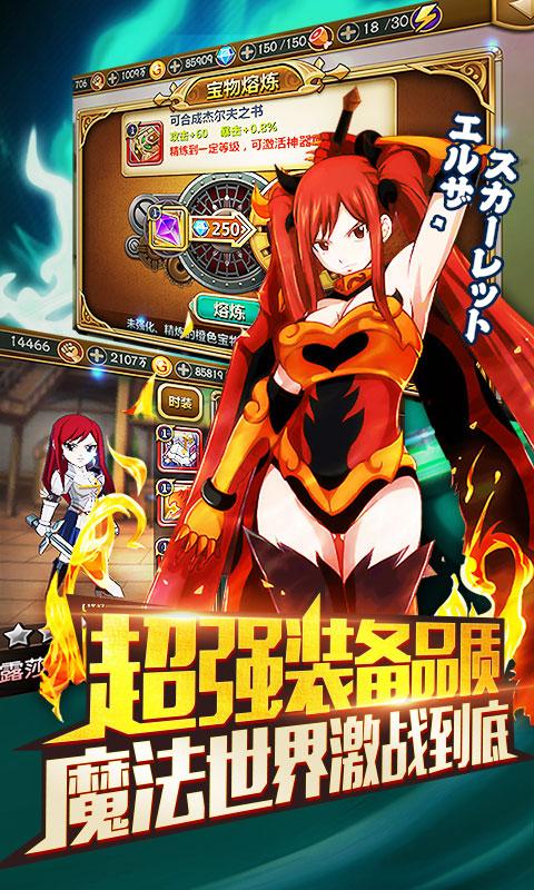 妖尾至尊版游戏截图2