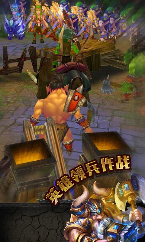巫妖传说游戏截图2