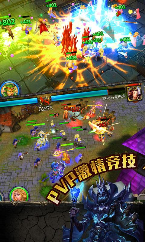 巫妖传说游戏截图5