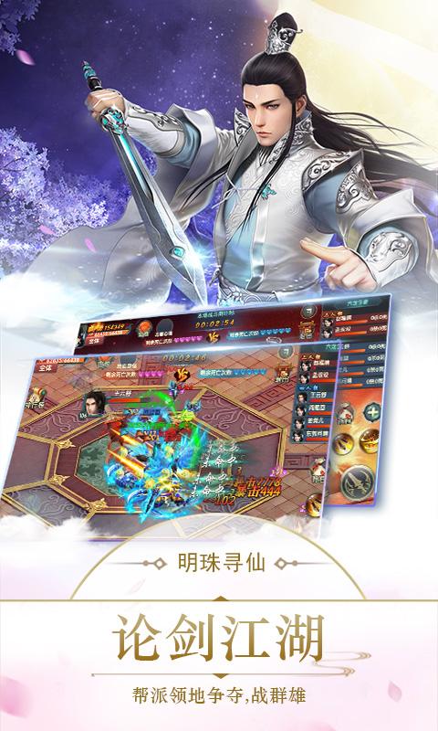 2019大型3D魔幻手游排行榜游戏截图3