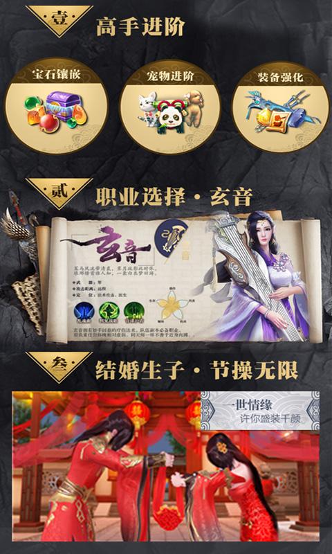 梅长苏星耀版游戏截图3