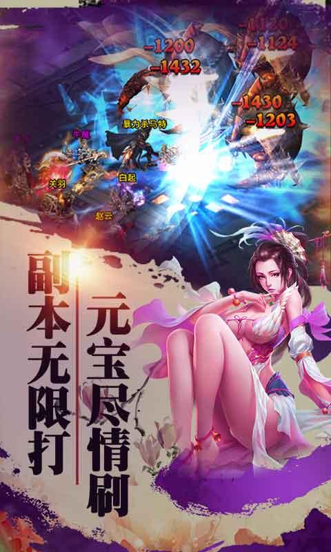 王者战神商城版游戏截图5
