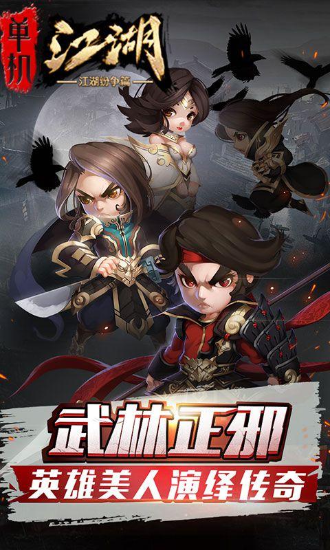 2019《钢铁侠游戏内购破解版》豆瓣6.7