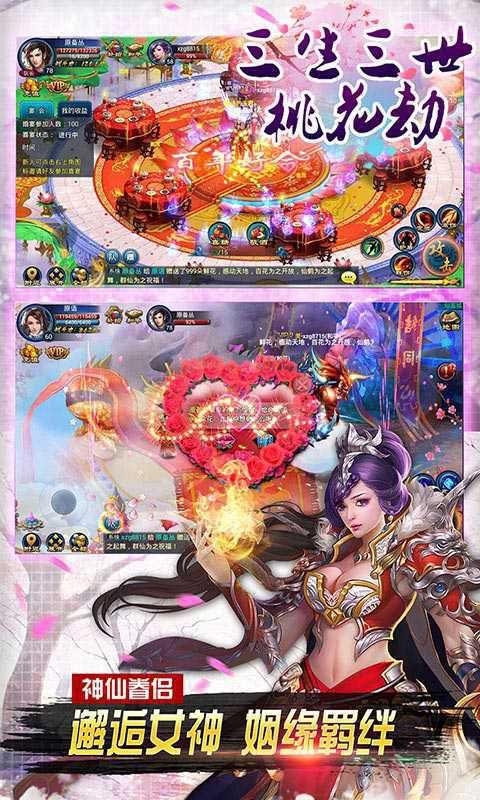 2019《梦幻模拟战手游最强的法师》豆瓣9.2