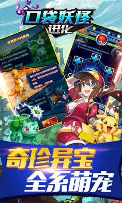 2019《横版打怪掉装备手机游戏》豆瓣4.3