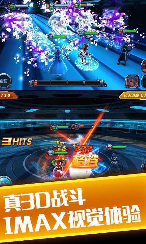 X战娘VR版游戏截图4