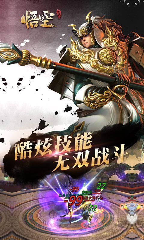 2019《光头强守卫小木屋 游戏破解版下载》豆瓣5.5