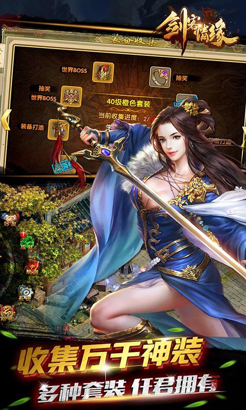 2019《ps4 类似刀剑的游戏下载》豆瓣6.7