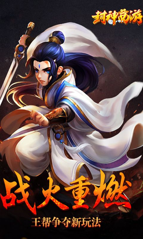 2019《奥特曼传英雄破解版下载游戏下载手机版》豆瓣8.7