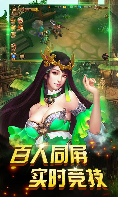 2019《游戏王破解版无线钻石》豆瓣5.6