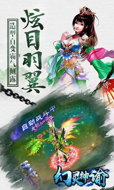 2019《热血龙珠变态版》豆瓣9.3