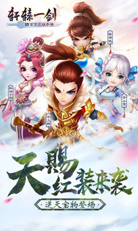 2019《单机破解游戏盒子下载游戏》豆瓣3.2