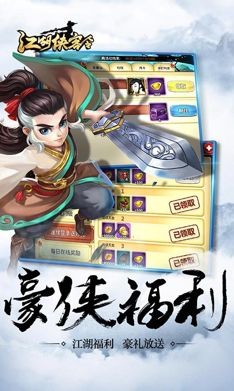 2019《类似三剑之舞的游戏》豆瓣5.2