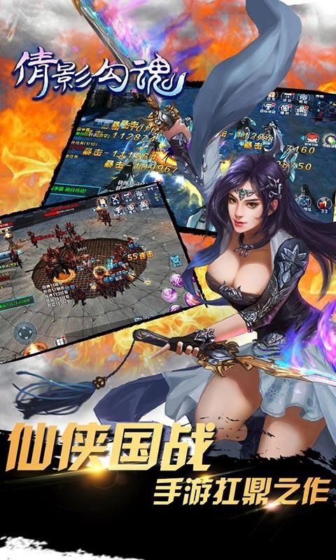 2019《诛仙手游破解版无限道具》豆瓣1.8