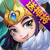 三国志·卧龙传新春礼包