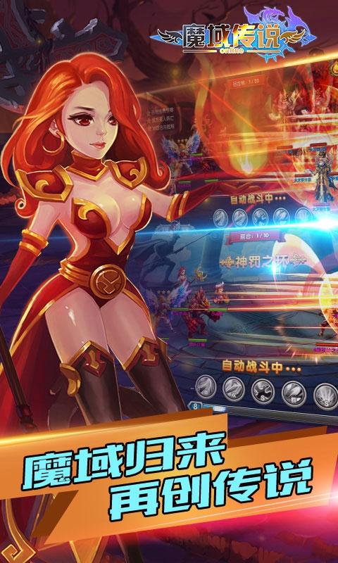 2019《最变态版无限元宝私服游戏平台》豆瓣1.3