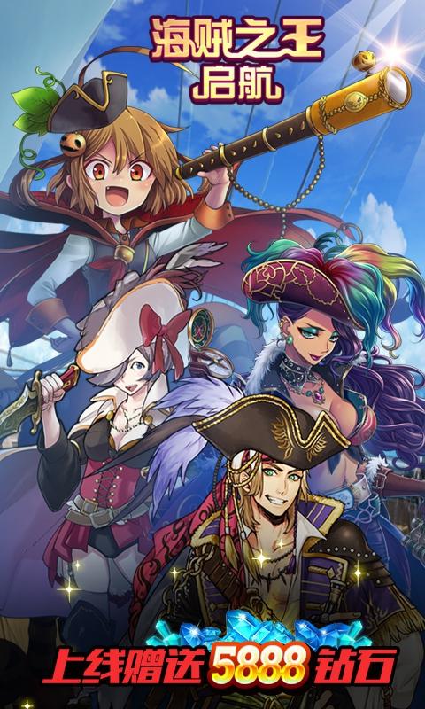 海贼之王:启航游戏截图2