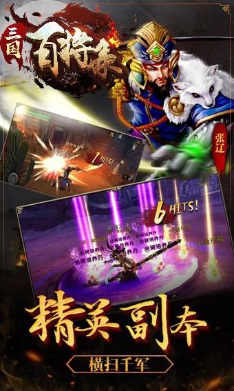 2019《传奇私服王者合击+双线》豆瓣7.2