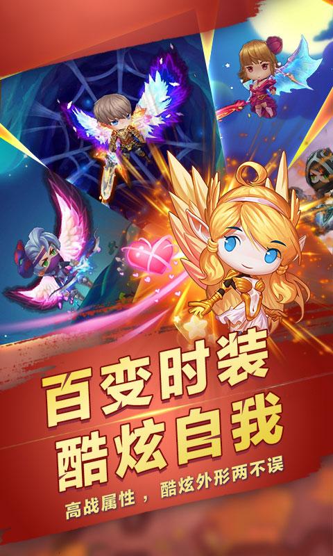 梦幻龙域截图4