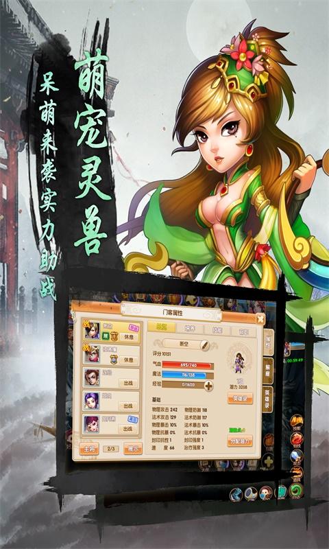 寻秦纪念版游戏截图2