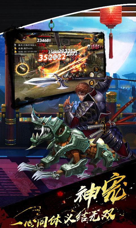RPG类手游大全游戏截图2