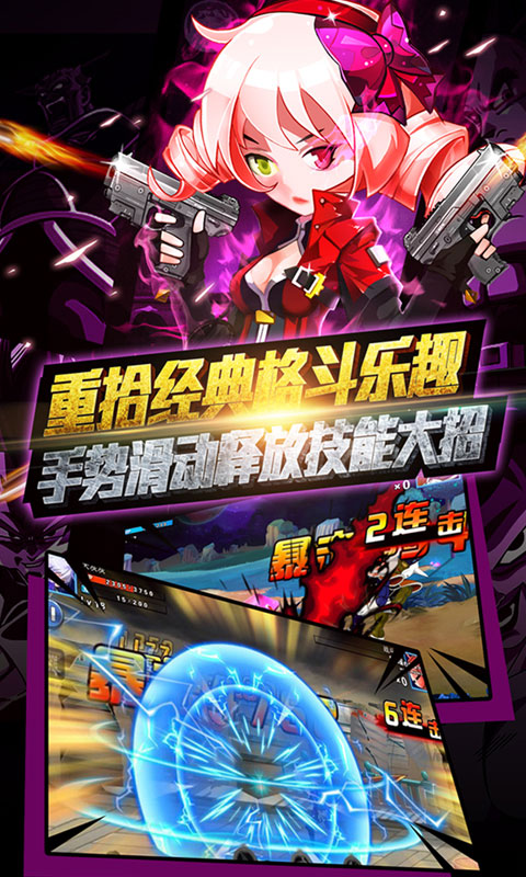 2019《古剑奇谭1破解版游戏》豆瓣2.4