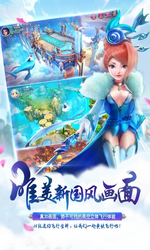 梦幻霸王游戏截图2