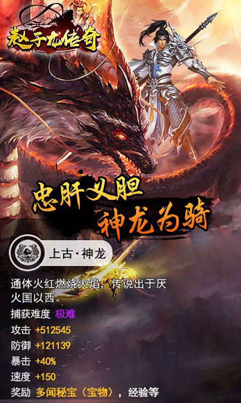 2019《跑酷奥特曼破解版游戏下载游戏下载安装》豆瓣3.8