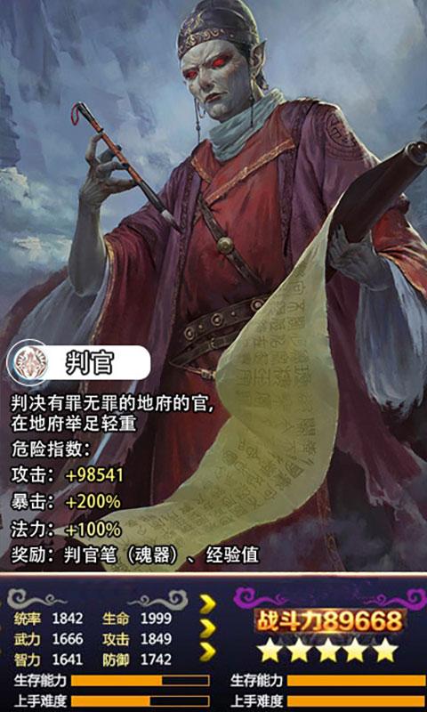2019武侠手游大全游戏截图3