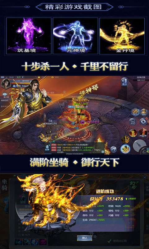 情缘仙剑游戏截图1