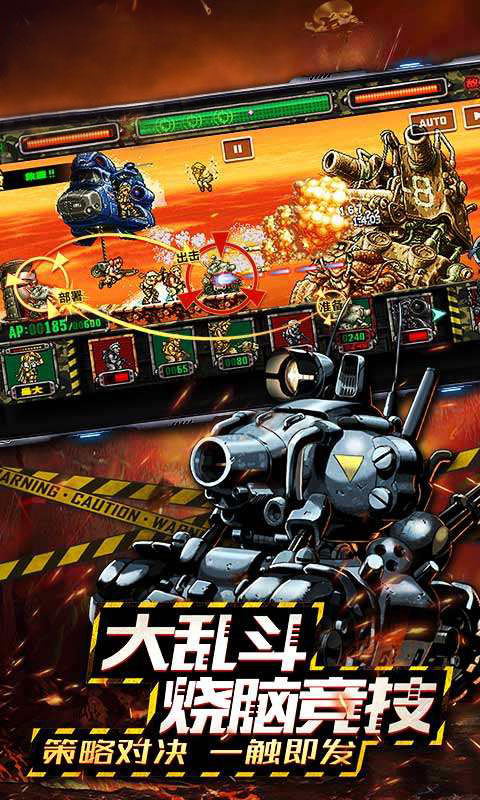 超合金子弹游戏截图1