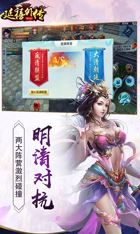 2019《侠盗飞车类似的3d游戏下载》豆瓣5.3