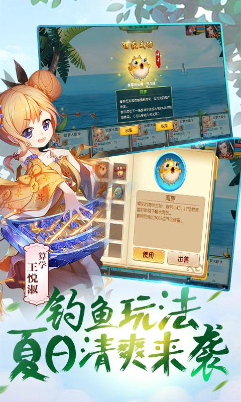 寻秦3D游戏截图3