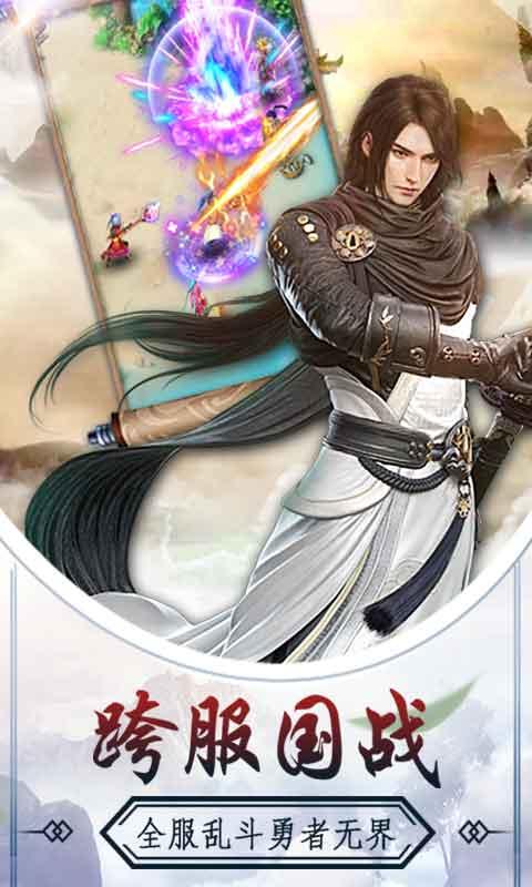 梦幻沙城游戏截图4