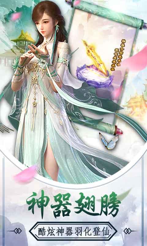 梦幻沙城游戏截图3