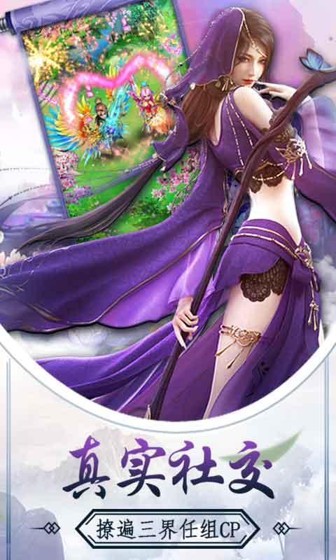 梦幻沙城游戏截图2